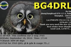 BG4DRL-201609181744-30M-JT65